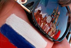 Развитие туризма в России