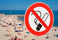 Курильщики в Сочи теперь будут платить штрафы