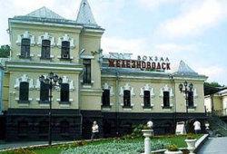 Отдых в царстве Кавказских минеральных вод